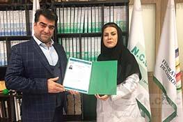 اطلاعیه کمیته امور استانها وشهرستانها