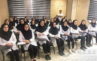 چهارصد و سی و نهمین دوره آموزشی تکنسین درجه ۳ – یازدهم اردیبهشت ماه98