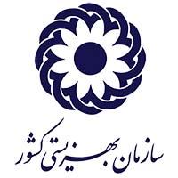 لوگو سازمان بهزیستی کشور
