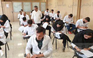 آزمون چهارصدو چهل و ششمین دوره آموزشی تکنسین درجه ۳ – بیست و هفتم تیرماه ۹۸