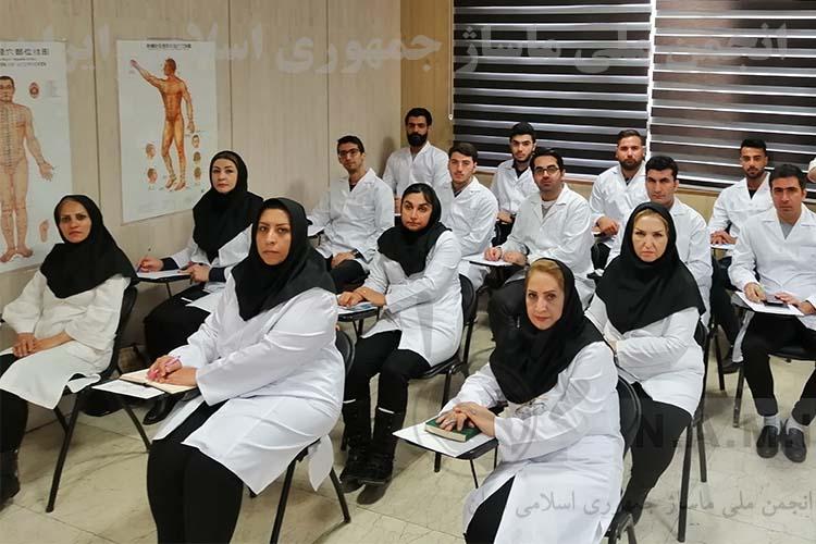 کلاس ماساژ انجمن ملی