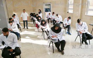 آموزش ماساژ در تهران